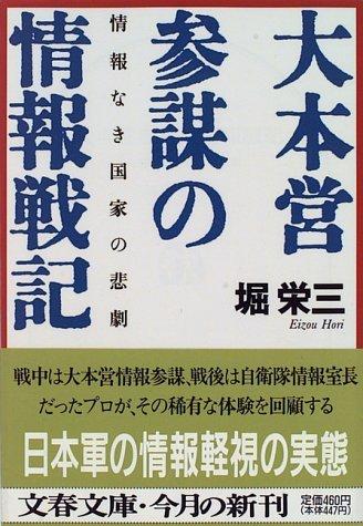 Jyohosenki.jpg